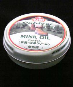 KIWIミンクオイル